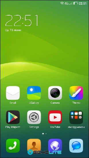 lewa os home screen on lenovo p1m