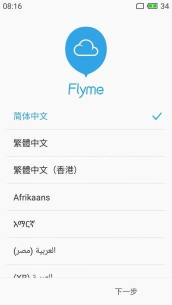 Flyme-OS-Lenovo-A6000-Lollipop (1)