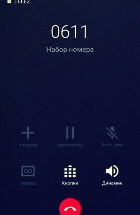 Lenovo-Vibe-P1m-Vibe-Style-Rom-4-1