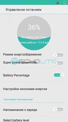 Lenovo A5000 Color OS Custom Rom Lollipop 5.0.2