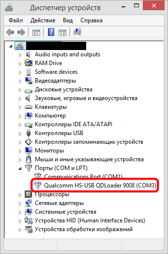 Lenovo Vibe X3 Stock Rom/Firmware