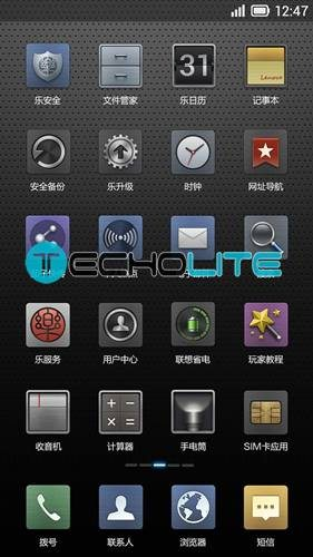 Night-Lenovo-Theme (2)