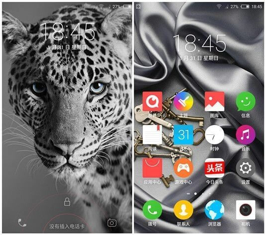 nubia-lollipop-custom-rom (1)