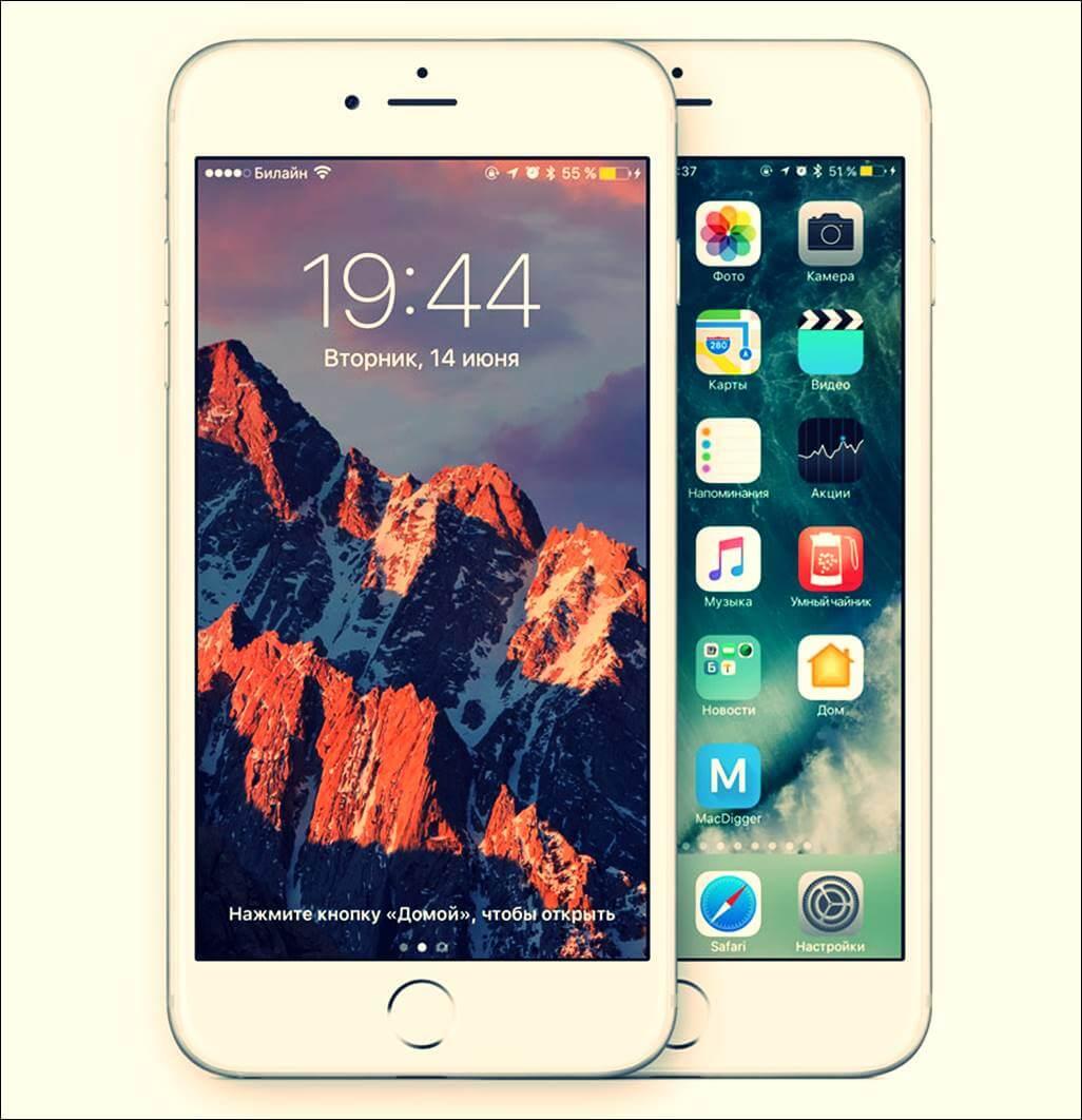 apple-iphone-ios-10-wallpaper