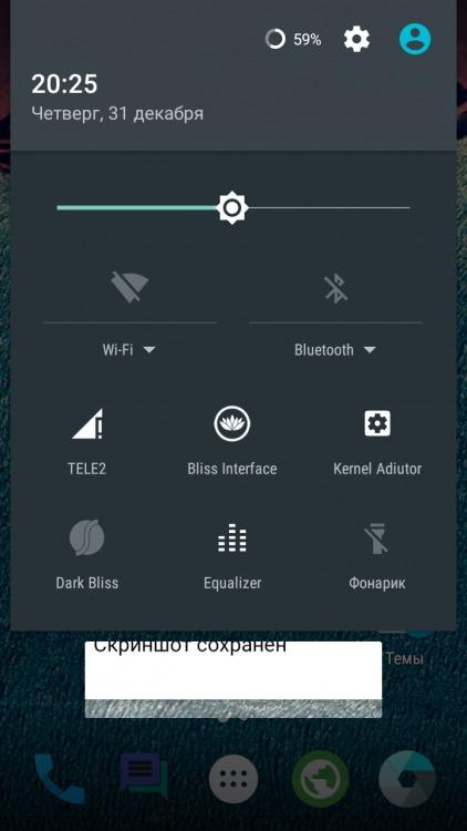 Lenovo P1m BlissPop Custom Rom