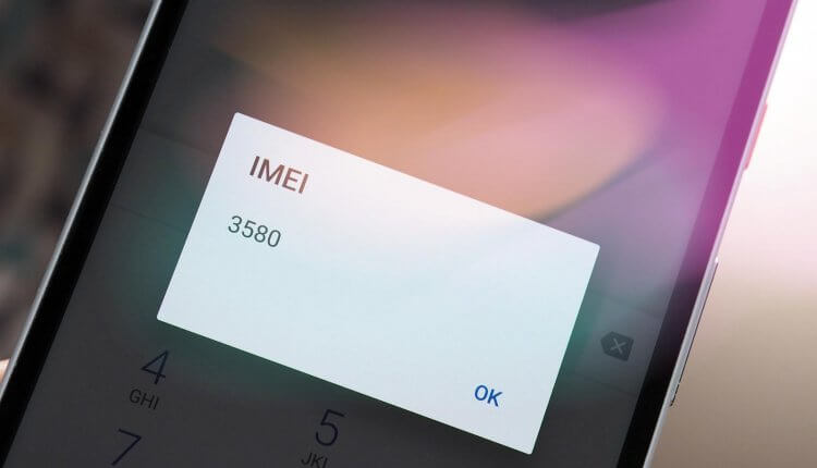 imei number code